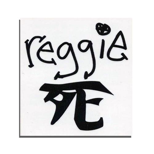 Reggie Temporary Tattoo