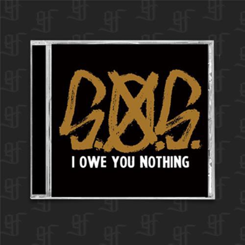 I Owe You Nothing