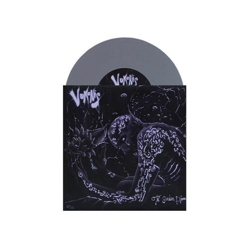 The Sunken Djinn Grey Vinyl 7 Inch