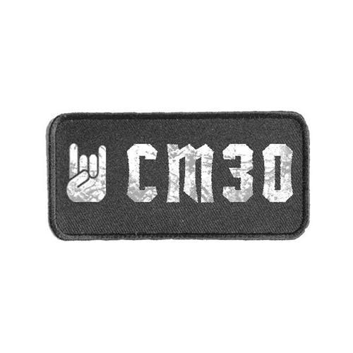(Horns) CM 30