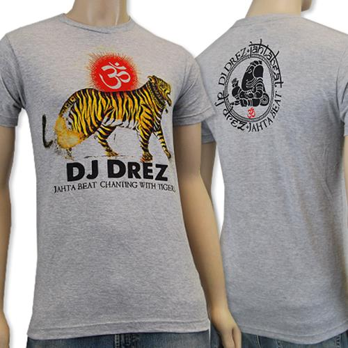 DJ Drez Heather Grey  Extra