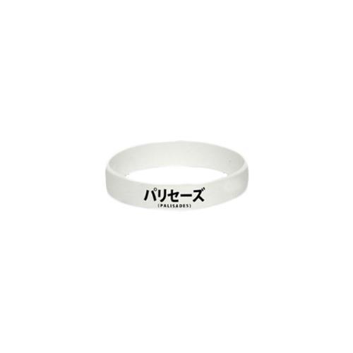 Kanji White Glow-in-the-Dark Wristband