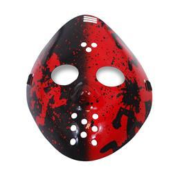 Hatchetman Mask