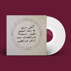 Burn The Idol Of The White Messiah Limited Edition Clear Vinyl