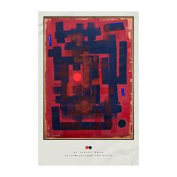 Album Art  Litho