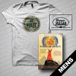 Women Of Bhakti - Men's T-Shirt & DVD Bundle
