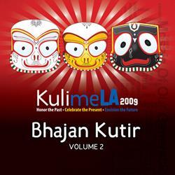 Kulimela 2009 Bhajan Kutir Vol. 2