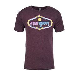Mantralogy Bhaktifest Logo Vintage Purple