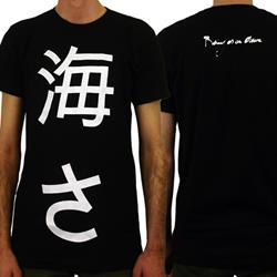 Being As An Ocean - Japanese Black T-Shirt