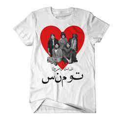 Arabic Heart White