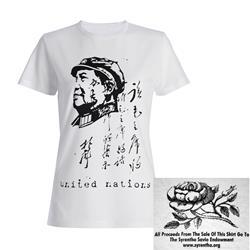 Mao Face White