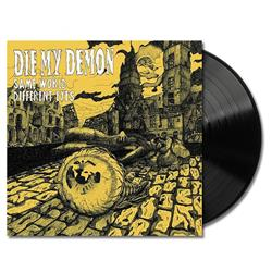 Same World Different Eyes Black Vinyl 7