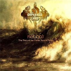 Mabool: The Story Of The Three Sons Of Seven CD