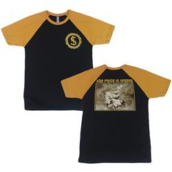 The Price Is Wrong Black/Gold