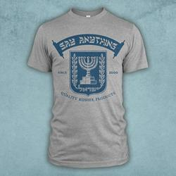 Kosher Heather Grey T-Shirt