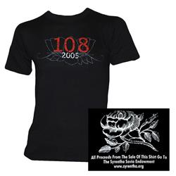 *Last One* 2005 Lotus Black