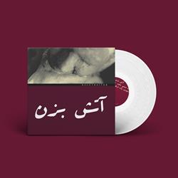 Burn The Idol - Clear LP + DD