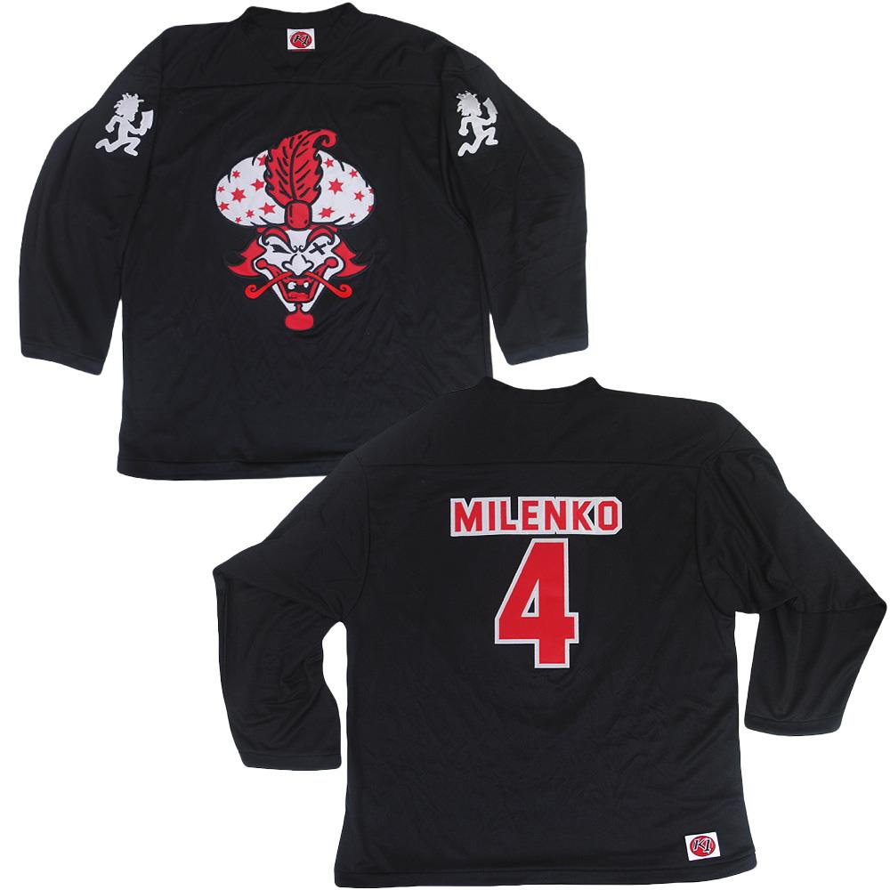 Milenko Black Hockey Jersey