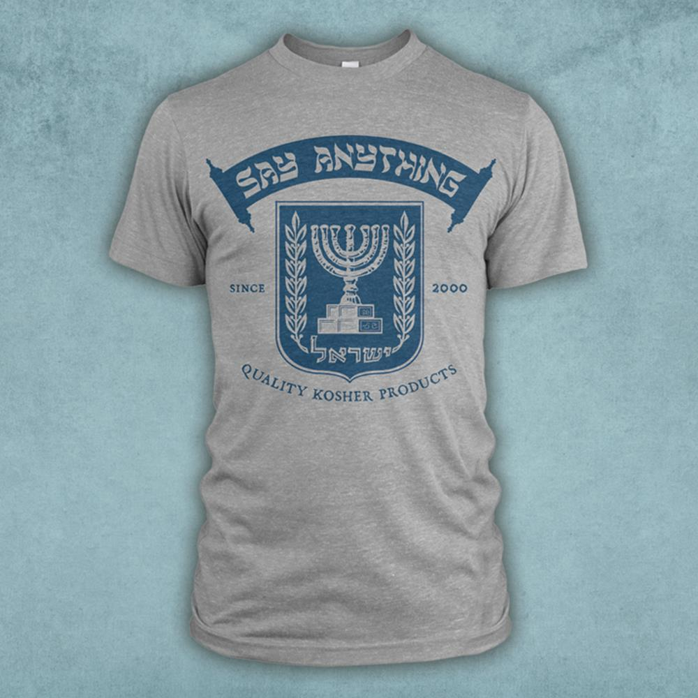 Kosher Heather Grey T-Shirt